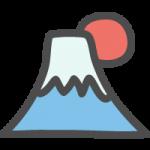 富士山(初日の出)のかわいい手書き風イラストアイコン