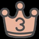 銅の王冠(順位マーク・ランキング3位)のかわいい手書き風イラストアイコン