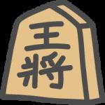 将棋の駒(王将)のかわいい手書き風イラストアイコン