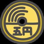 [小銭]五円玉(5円硬貨)のかわいい手書き風イラストアイコン