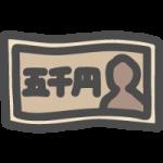 [お札]五千円札(5000円紙幣)のかわいい手書き風イラストアイコン