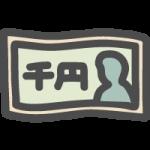 [お札]千円札(1000円紙幣)のかわいい手書き風イラストアイコン