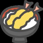 天丼(天婦羅どんぶり)の可愛いイラストアイコン